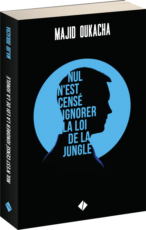 Nul n'est censé ignorer la loi de la jungle